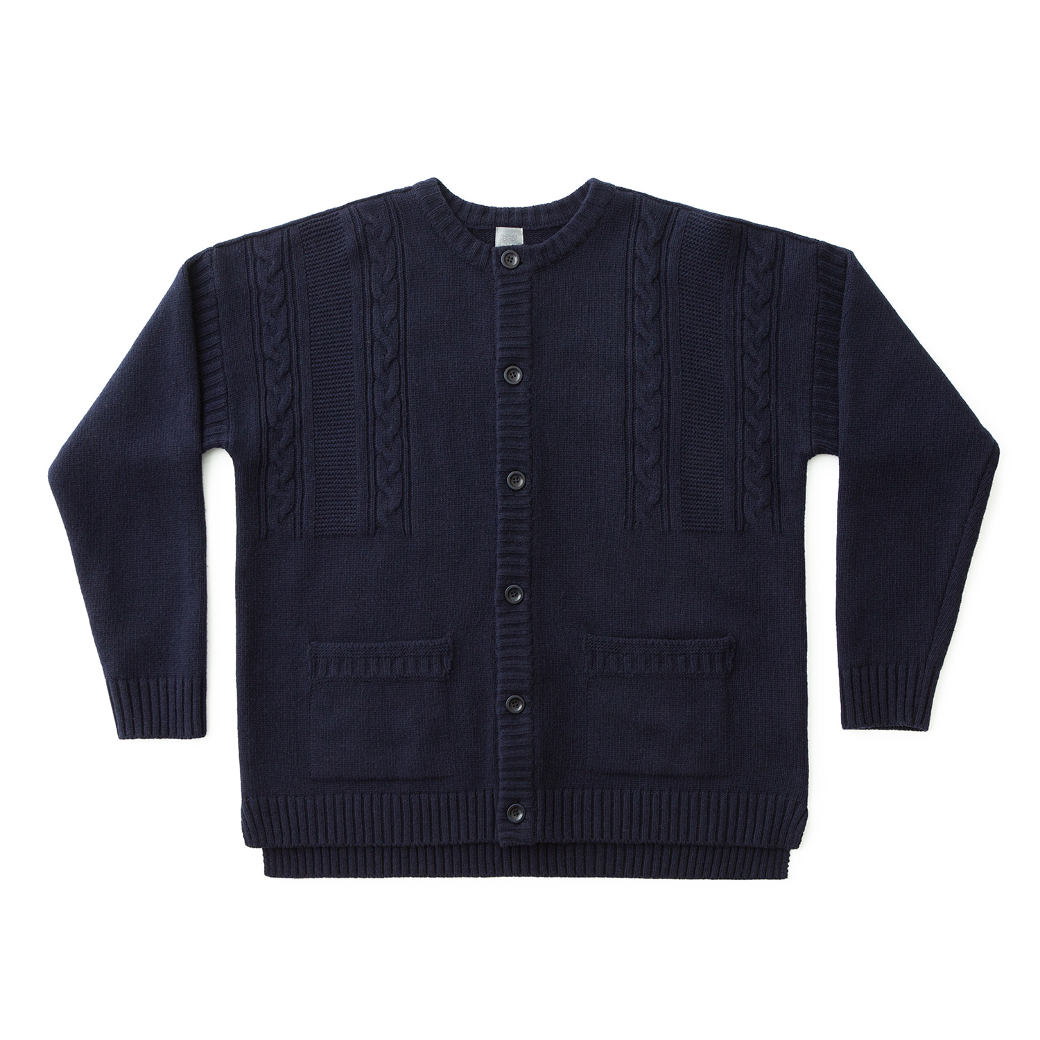 Sailor Guernsey Cardigan (Navy)