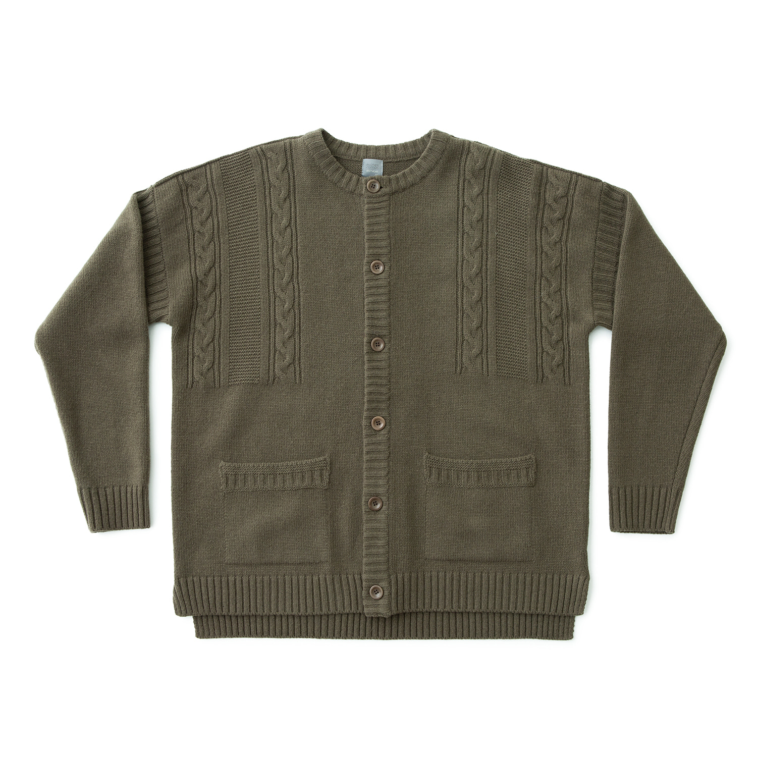 Sailor Guernsey Cardigan (Olive)